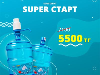 Super Старт