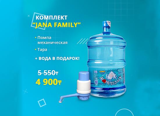 Jana Family