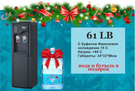 61 LB (черный, напольный)