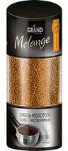 Кофе Grand Melange Сублимированный с молотым