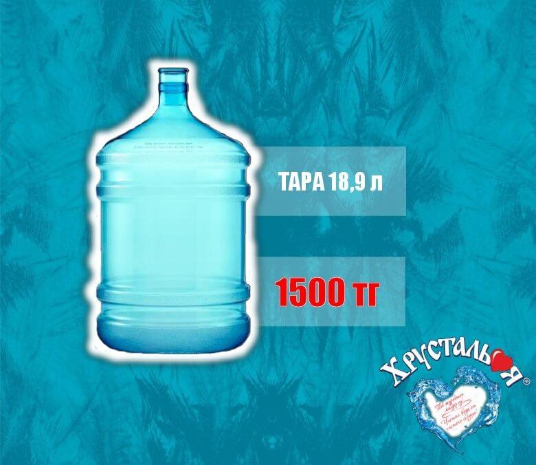 Тара (18,9 л)