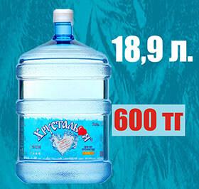 вода 18,9