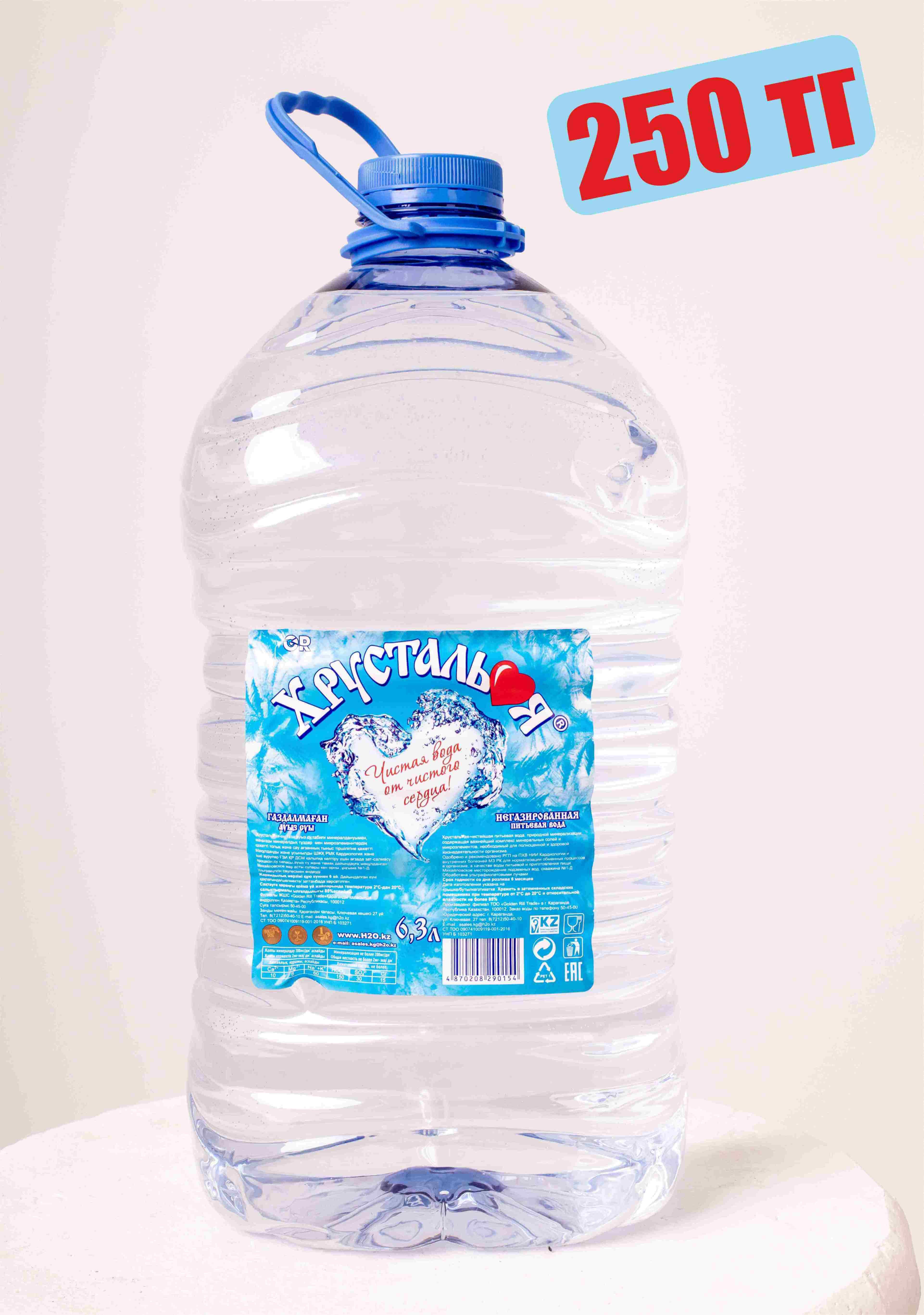 Производство питьевой воды в Краснодарском крае - адреса